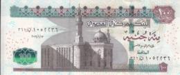 EGYPT 100 POUNDS EGP 2019 P-72b SIG/ T.AMER #24 UNC */* - Aegypten