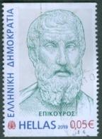 GREECE 2019 - Ancient Greek Grammair  - ENYKOEPOE -  HELLAS - Used - Greece