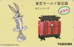 Télécarte Japon / 110-011 - BD COMICS - LAPIN BUGS BUNNY * TOSHIBA * - RABBIT Warner Bros Japan Phonecard - 117 - Comics