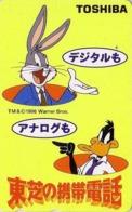 Télécarte Japon / 110-011 - BD COMICS - LAPIN BUGS BUNNY ONE PUNCH * TOSHIBA * - RABBIT Warner Bros Japan Pc121 - Comics
