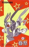 Télécarte Japon / 110-016 - BD COMICS - LAPIN BUGS BUNNY * TOSHIBA * - RABBIT Warner Bros Japan Phonecard - 122 - Comics