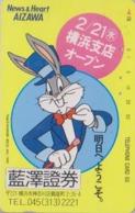 Télécarte Japon / 110-82057 - BD COMICS - LAPIN - BUGS BUNNY * NEWS & HEART AIZAWA * - RABBIT Japan Phonecard - 128 - Comics
