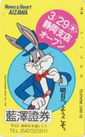 Télécarte Japon / 110-84538 - BD COMICS - LAPIN - BUGS BUNNY * NEWS & HEART AIZAWA * - RABBIT Japan Phonecard - 129 - Fumetti