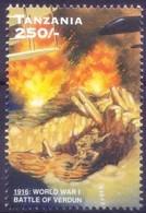 Tanzania 1996 MNH, World War I, Battle Of Verdun    ( - WW1
