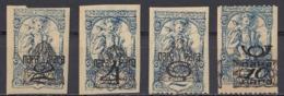 JUGOSLAVIA - 1921 - Lotto Composto Da 4 Francobolli Per Giornali Nuovi MH/MNH: Yvert 18/21. - Zeitungsmarken