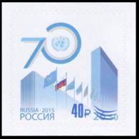 2018Russia 257670 Years Of UN Activities In Russia 12,50 € - Unused Stamps