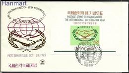 South Korea 1965 Mi Bl 218 FDC ( FDC ZS9 SKAbl218 ) - Organizaciones