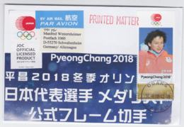 Japan Cover 2018 PyeongChang Olympic Games - Medal Winner Japan (G103-18) - Winter 2018: Pyeongchang