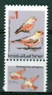Israel - 1995, Michel/Philex No. : 1333, 1 Ph. (M) - MNH - *** - - Israel