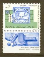 Israel - 1990, Michel/Philex No. : 1163 (2 Ph.), - MNH - *** - - Israel
