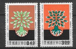 Formose Taiwan   N°  318  Et 319     Neufs * *   TB  =  MNH  VF       Soldé ! ! ! Le Moins Cher Du Site ! ! ! - 1945-... République De Chine