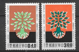 Formose Taiwan   N°  318  Et 319     Neufs * *   TB  =  MNH  VF       Soldé ! ! ! Le Moins Cher Du Site ! ! ! - Nuevos