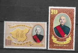 Formose Taiwan   N°  369  Et 370  Tchang Kaï Chek Neufs * *   TB  =  MNH  VF   Soldé ! ! ! Le Moins Cher Du Site ! ! ! - 1945-... République De Chine