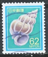 TIMBRE -  JAPON  - 1989 -  Oblitere - Usados