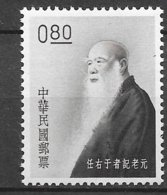 Formose Taiwan   N°   405   Neuf * *   TB  =  MNH  VF   Soldé ! ! ! Le Moins Cher Du Site ! ! ! - 1945-... Republic Of China
