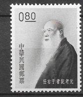 Formose Taiwan   N°   405   Neuf * *   TB  =  MNH  VF   Soldé ! ! ! Le Moins Cher Du Site ! ! ! - 1945-... Republik China
