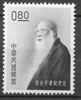 Formose Taiwan   N°   405   Neuf * *   TB  =  MNH  VF   Soldé ! ! ! Le Moins Cher Du Site ! ! ! - 1945-... République De Chine