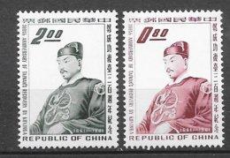Formose Taiwan   N°   406  Et 407     Neufs * *   TB  =  MNH  VF   Soldé ! ! ! Le Moins Cher Du Site ! ! ! - 1945-... République De Chine