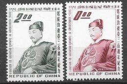 Formose Taiwan   N°   406  Et 407     Neufs * *   TB  =  MNH  VF   Soldé ! ! ! Le Moins Cher Du Site ! ! ! - 1945-... Republik China