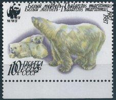 B6822 Russia USSR Fauna Animal Mammal Polar Life WWF ERROR - Fauna Artica