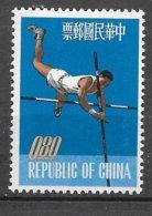 Formose Taiwan   N° 425  Saut à La Perche   Neuf * *   TB  =  MNH  VF   Soldé ! ! ! Le Moins Cher Du Site ! ! ! - Athletics