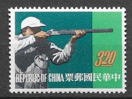 Formose Taiwan   N° 426 Tir à La Carabine   Neuf * *   TB  =  MNH  VF   Soldé ! ! ! Le Moins Cher Du Site ! ! ! - Shooting (Weapons)