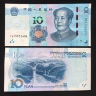 CHINA 10 YUAN 2019. UNC Banknote NEW - China