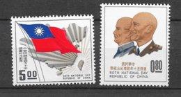 Formose Taiwan   N° 378   Et 379     Neufs  * *   TB  =  MNH  VF   Soldé ! ! ! Le Moins Cher Du Site ! ! ! - 1945-... Republik China