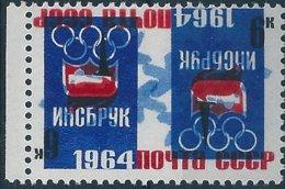 B5317 Russia USSR Winter Olympic 1964 Innsbruck ERROR - Winter 1964: Innsbruck