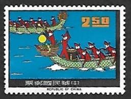 TAIWAN 1966   - YT  549 -  NEUF** -  Cote 25e - Course Du Bateau Dragon - 1945-... République De Chine
