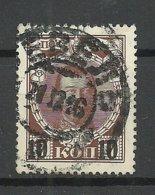 ESTLAND ESTONIA Russia 1916 O REVEL Reval Tallinn Cyrillic Cancel Michel 113 Nikolai II Romanov Stamp With OPT - Estland