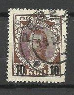 ESTLAND ESTONIA Russia 1917 O REVEL Tallinn Cyrillic Cancel Michel 113 Nikolai II Romanov Stamp With OPT - Estland