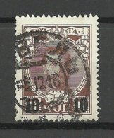 ESTLAND ESTONIA Russia 1916 O REVEL Tallinn Cyrillic Cancel Michel 113 Nikolai II Romanov Stamp With OPT - Estonia