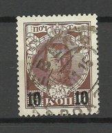 ESTLAND ESTONIA Russia 1916 O REVEL VAKSAL Train Station Cyrillic Cancel Michel 113 Nikolai II Romanov Stamp With OPT - Estland