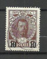 ESTLAND ESTONIA Russia 1917 O LEAL LIHULA Cyrillic Cancel Michel 113 Nikolai II Romanov Stamp With OPT - Estland