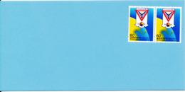 Korea South Card With Y.M.C. Stamps But No Postmark - Corea Del Sur