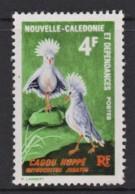 New Caledonia 1966 Birds - Kagu MH   SG 408 - Neukaledonien