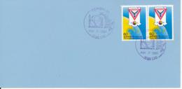 Korea South Card Special Postmark Tembal`83 Seoul 21-5-1983 Y.M.C. Stamps - Corea Del Sur