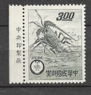 Formose Taiwan   N° 366  Langouste  émis   Neuf  (* )  B/ TB    Soldé ! ! !     Le Moins Cher Du Site ! ! ! - 1945-... République De Chine