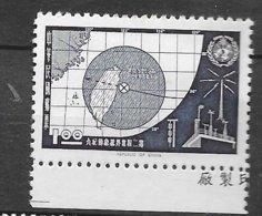 Formose Taiwan   N° 399  émis   Neuf  (* )  B/ TB    Soldé ! ! !     Le Moins Cher Du Site ! ! ! - 1945-... République De Chine