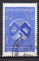 Cambodge Yvert N° 64 Oblitéré Lot 13-99 - Cambogia