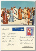 KUWAIT AL ARDHA DANCE NICE STAMP ,used Air Mail 1981 - Koweït