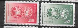 Formose Taiwan   N° 403 Et 404  UNICEF    émis Neufs (*)  B/ TB    Soldé ! ! !     Le Moins Cher Du Site ! ! ! - 1945-... Republic Of China