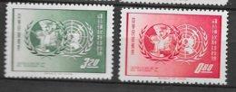 Formose Taiwan   N° 403 Et 404  UNICEF    émis Neufs (*)  B/ TB    Soldé ! ! !     Le Moins Cher Du Site ! ! ! - Ungebraucht