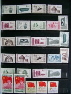 Chine Lot De 28 Timbres Neufs - China