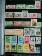 Chine Lot De 31 Timbres Neufs - China