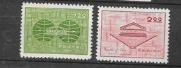 Formose Taiwan   N° 417 Et   418     émis Neufs (*)  B/ TB    Soldé ! ! !     Le Moins Cher Du Site ! ! ! - 1945-... République De Chine