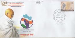 India 2019  Mahatma Gandhi  Ahimsapex  Plastic Free India  Lucknow  Special Cover # 23180 D  D Inde  Indien - Mahatma Gandhi