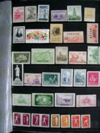 Chine Lot De 34 Timbres Neufs - China