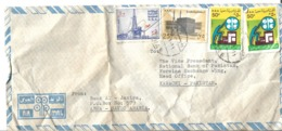 Saudi Arabia Airmail 1977 Al Khafji Oil Rig - Producing Plant, 1978  OPEC, 20th Anniversary Postal History Cover - Arabia Saudita